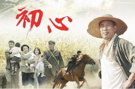 「农村电视剧大全村支书」电视剧老农民村支书的扮演者是谁