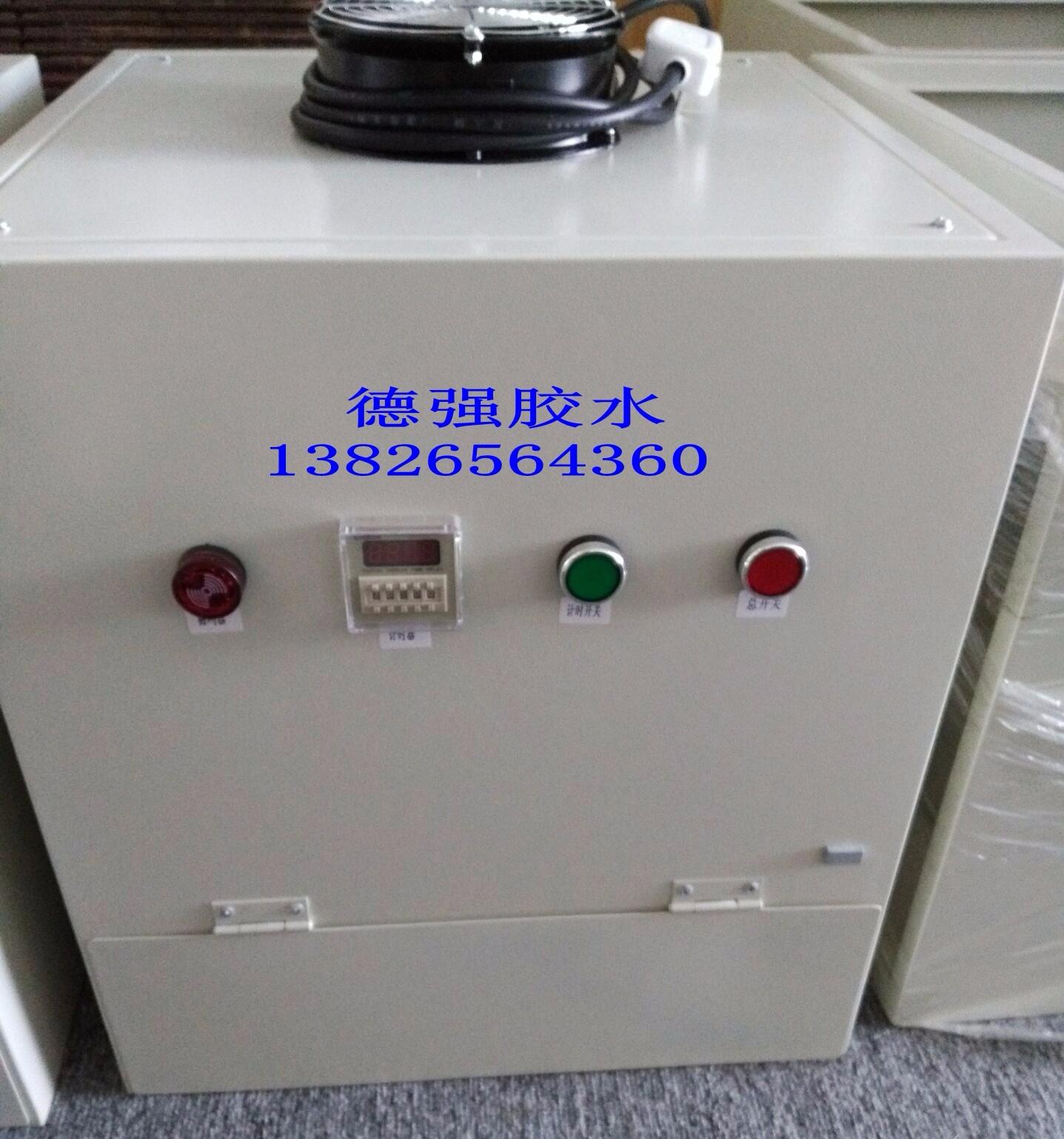 爆款面光源uvledUVLED低温固化uvled固化机永成水性uvled光固化机