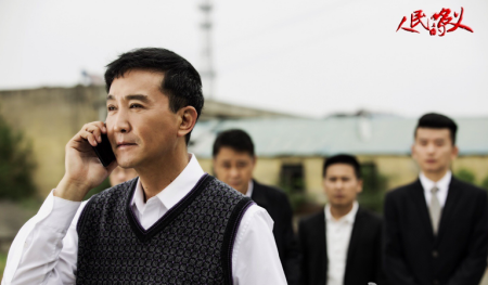 深入人心的反腐大剧《人民的名义》,其实景拍摄地都有哪些?