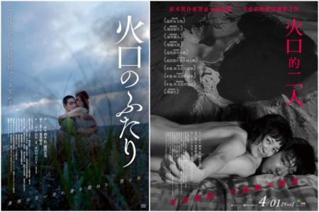 值得一看的日本电影都有哪些?