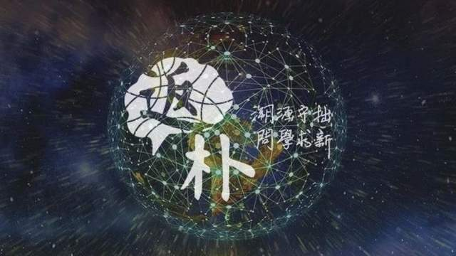 郑州暴雨,救命文档到底有多大作用?