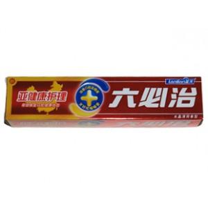 推广牙膏的词,蓝天六必治牙膏的经典广告语