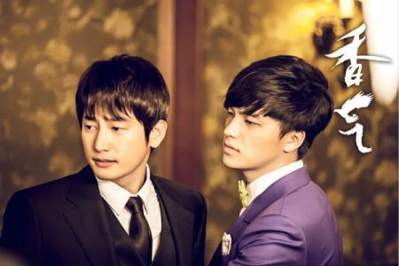 中韩电影热拍成风, 电影《香气》暑期档黑马?