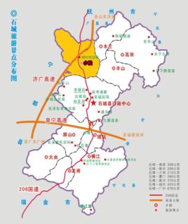 小松镇的行政区划