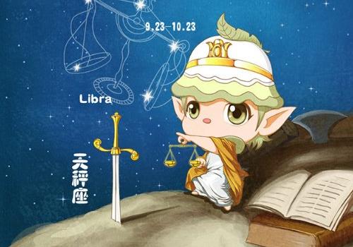 天秤座和什么星座不合?
