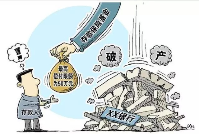 个人破产制度的法案雏形
