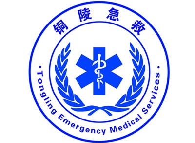 院前医疗急救管理办法的解读