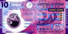 澳门用什么货币汇率,在澳门,主流货币是人民币、澳门币还是港币?