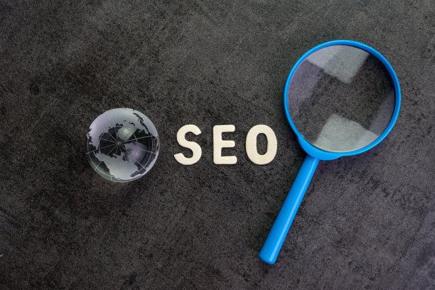 网站关键字如何通过SEO排名到百度首页?