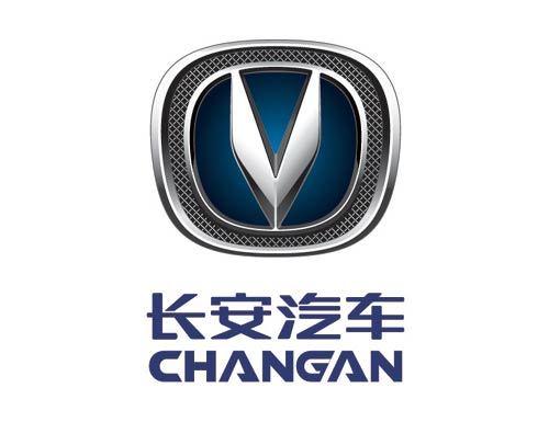 长安汽车旗下有哪些自主品牌
