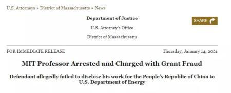 起诉陈刚的检察官大段删除起诉书内容,FBI夸大罪状的背后动机