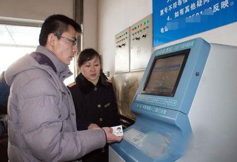 只有身份证号码可以买火车票吗?