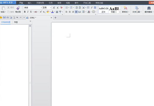 wps表格格式不变怎么导入wps文字中呢