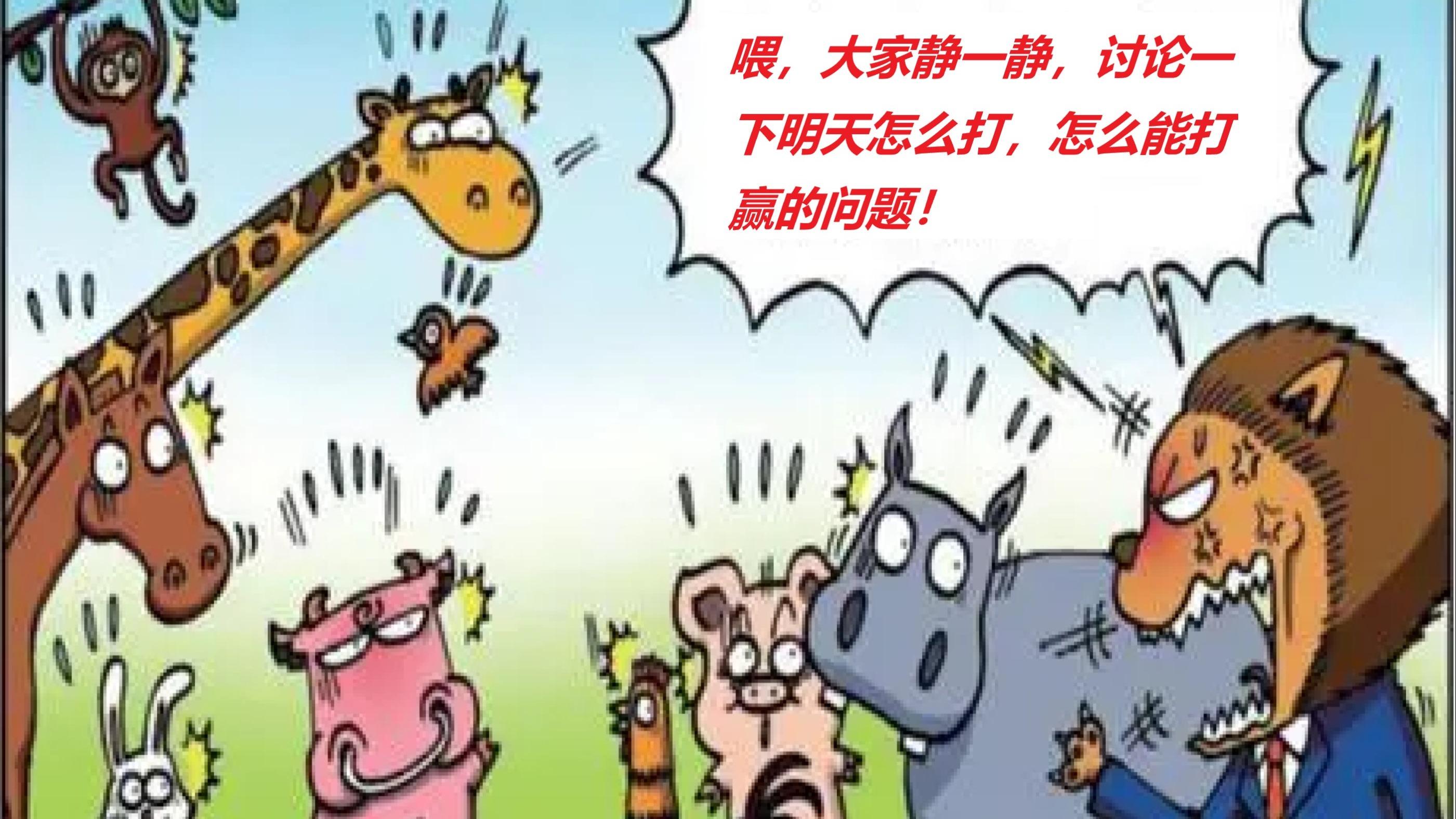 假設動物聯合起來攻擊人類,陸�?杖骈_戰,人類有多少勝算?