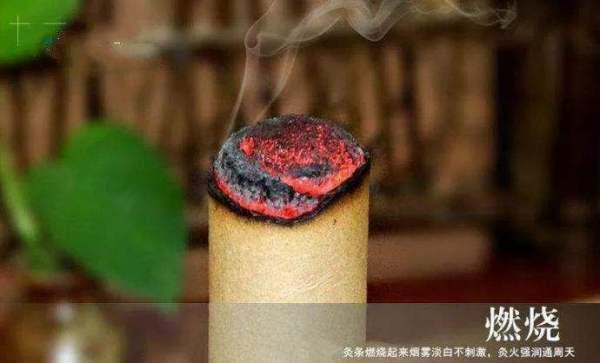 有烟艾条和无烟艾条区别是什么?