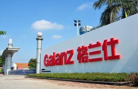 【galanz是什么牌子】GaLanz是啥牌子空调?-优库网