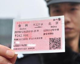 在网上订的火车票己取但弄丢了,能不能退票?