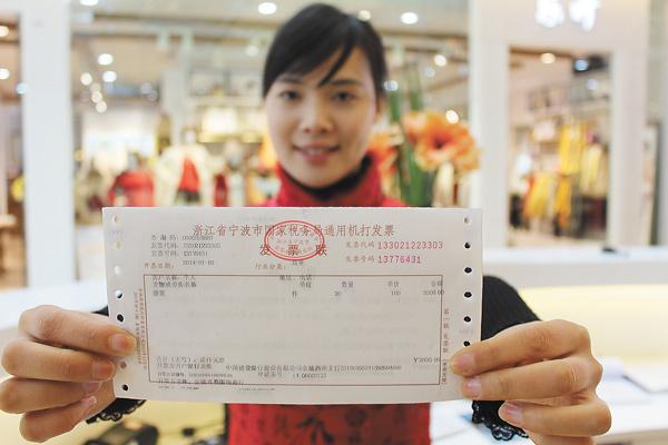 刚到一个建筑公司 公司9月份由小规模纳税人转为一般纳税人,发现11月份的开票 有普通发
