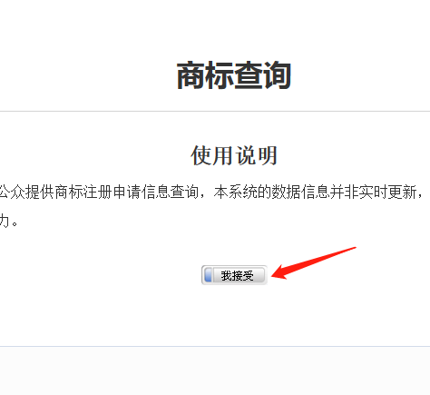 云南省商标注册流程有谁知道