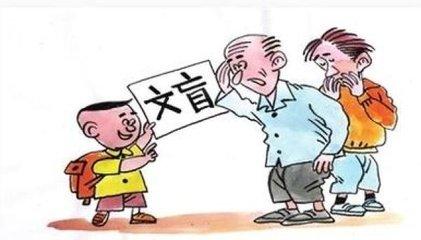 一个文盲,一个字也不认识,那么他看到汉字的时候是什么感觉?
