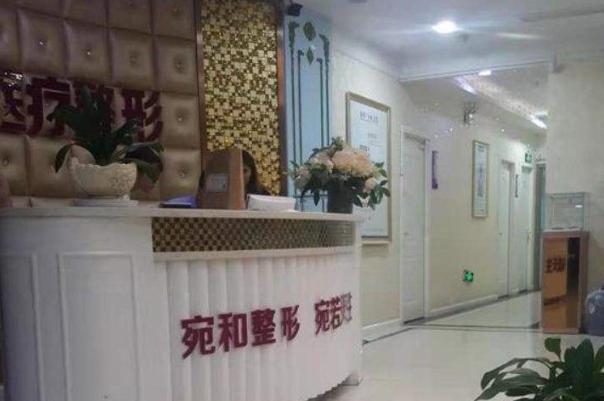 28岁女护士整形医院内死亡,在中国整形医院是一种怎样的存在?