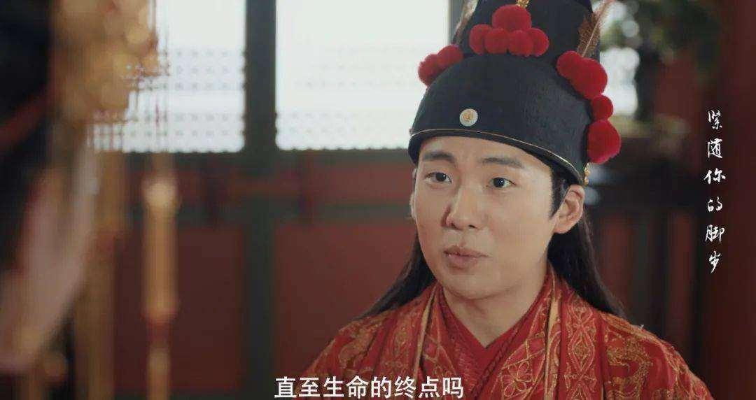 看了赘婿的剧,为什么觉得方天雷、刘西瓜、陈凡这些反贼都该死,贼就是贼,根本没有什么盗亦有道