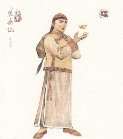 「历史上韦小宝一」历史上是否真的有韦小宝这个人,有他的资料吗?