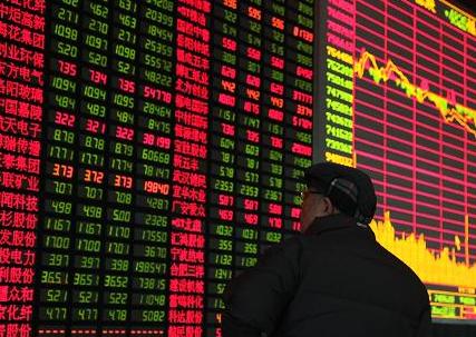 股票怎样会赔钱(股票跌了会赔钱吗)