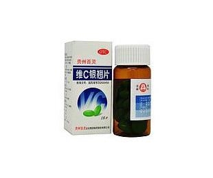 002424贵州百灵;当贵州百灵的医药代表好吗