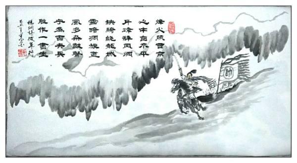 宋代诗词代表作,宋代的十大诗人和代表作