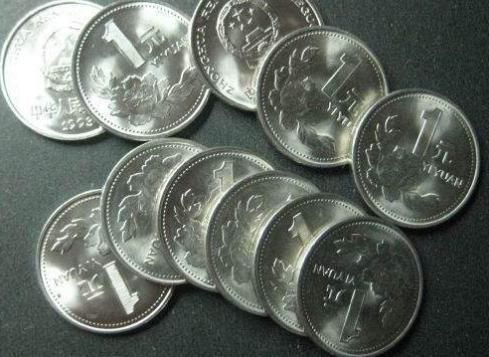 一元硬币由哪些金属组成?
