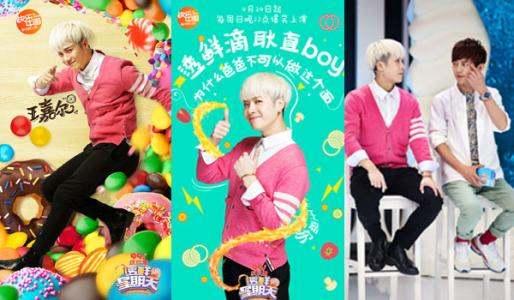 王嘉尔担任练习生导师,到目前为止王嘉尔都参加过哪些综艺?