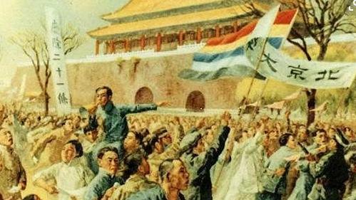 中国共产党领导中国人民进行的重大革命的重大
