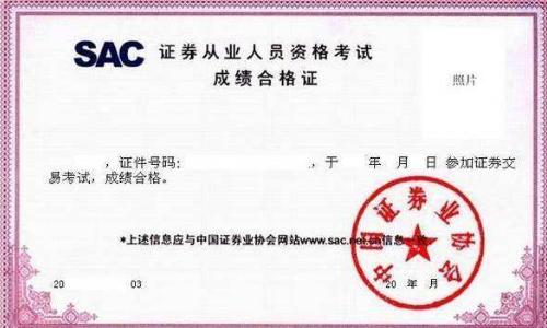 中国证券投资基金业协会官网上线基金评价业务专门栏目