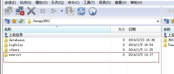 新网服务器根目录(服务器根目录在哪里)