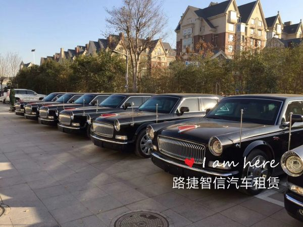 首城(北京)汽车租赁有限公司怎么样?