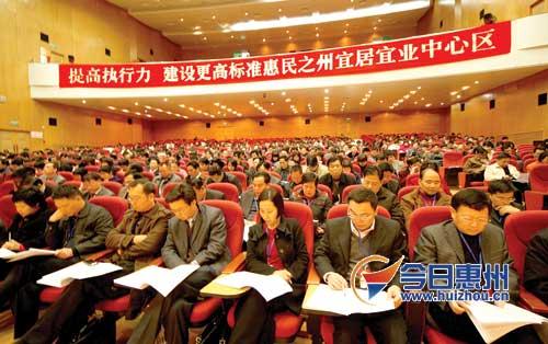 2012年政府工作報告解讀 兩會政府工作報告主要內容解析 學習政府工作報告心得體會