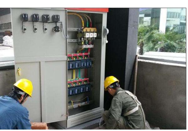 成立一个电力安装工程公司需要具备哪些资质条件? 安装工程电力资质理工学科
