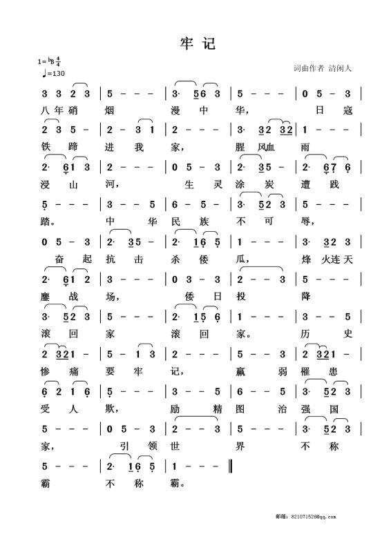 寻歌曲曲谱_钢琴简单曲谱