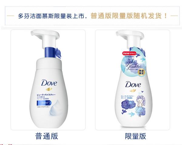 硫磺皂洗脸好吗?