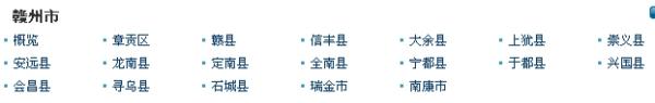 江西赣州有多少个县及县级市?