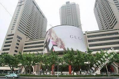 上海商城的生活服务