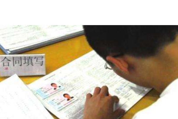 开一个信用卡催收公司必须具备的条件.(信用卡催收公司加盟)