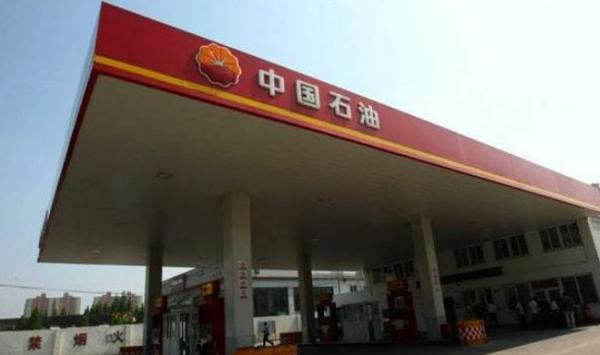 中国石油和中国石化哪个油好