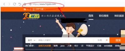 什么网站:网上找工作有哪些网站?-U9SEO