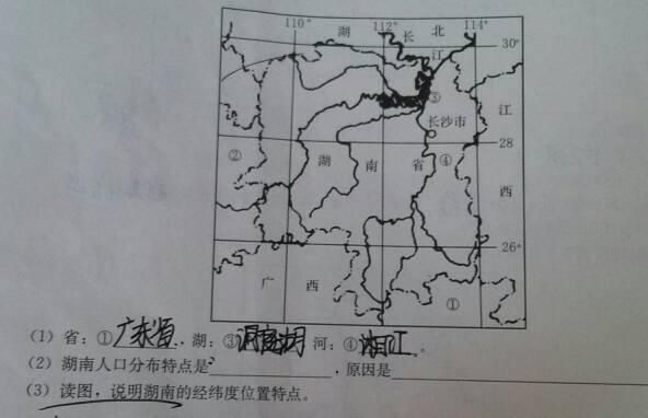 新疆人口分布原因是什么