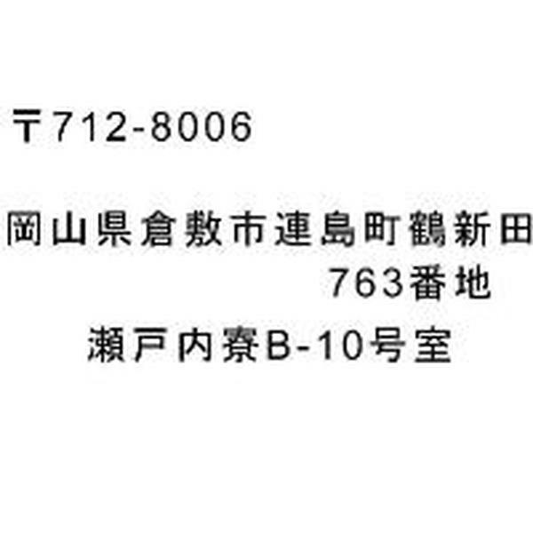往日本寄包裹地址怎么写?是要写日文的吗??