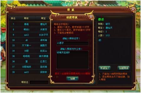 91wan网页游戏平台的公司简介(91玩游戏平台)