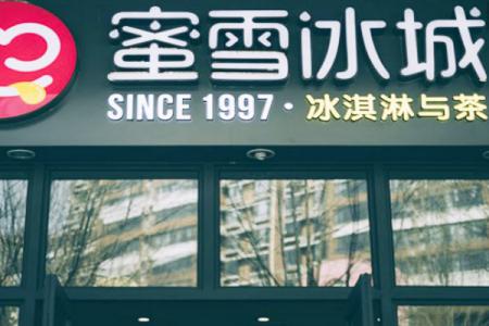 为什么蜜雪冰城能够全国开遍5000+门店?