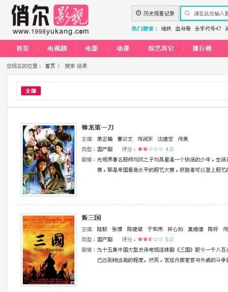 何润东主演的的电影有哪些?